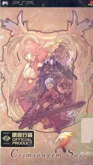 Descargar Crimsongem Saga [English] por Torrent